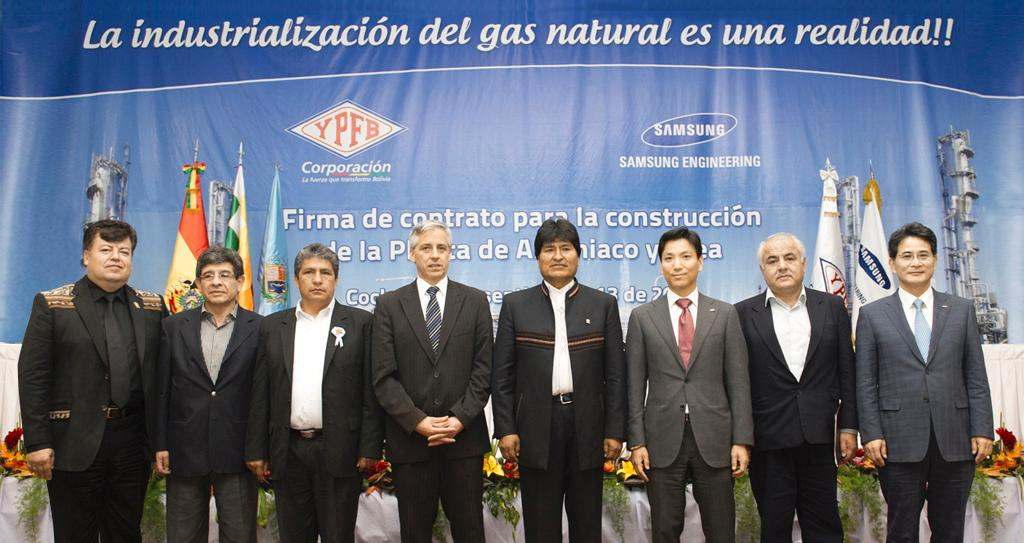 2012.08 Awarded Urea & Ammonia plant from YPFB in Bolivia