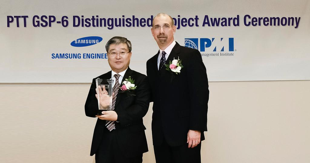 Awarded PMI Distinguished Project Award for the PTT GSP-6 Project