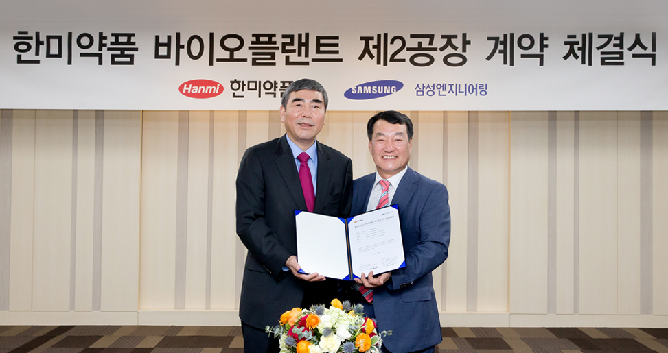 Awarded Pharmaceutical project from HANMI PHARM in Korea