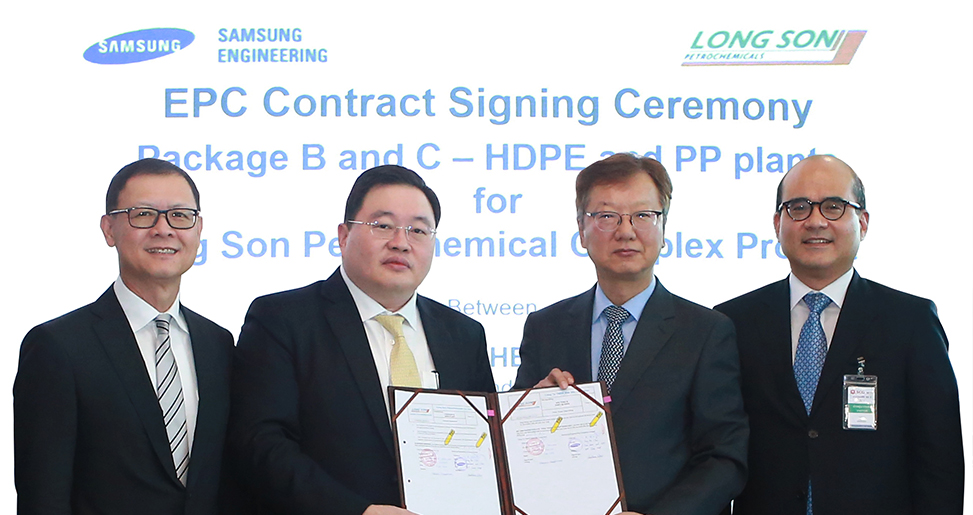 Awarded LSP HDPE/PP project from Long son Petrochemicals in Vietnam