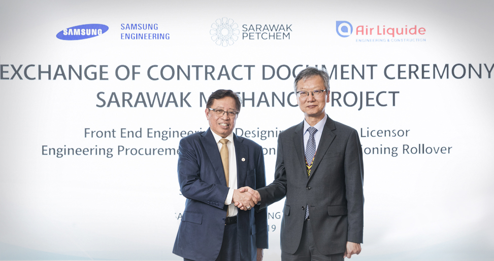 Awarded Methanol plant Front-End Engineering and Designing(FEED) from Sarawak Petchem(Malaysia)
